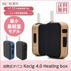 電子タバコ 加熱式タバコ kecig 4.0 互換 連続使用可能 チェーンスモーク 加熱式たばこ 互換機 バイブレーション 大容量 バッテリー