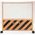 工事用ガードフェンス1800×1800安全第一トラ板付