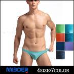 MIBOER シンプル無地 コーマ綿素材 メンズ ビキニブリーフ 7色 MI421 男性下着 メンズインナー お洒落インナー メンズ セクシーインナー