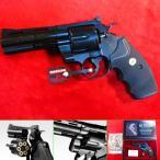 コルト パイソン COLT PYTHON .357マグナム 4in 24連ガスガン [シティーハンターの愛銃] 18歳以上 東京マルイ