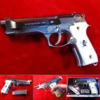 ソードカトラス グリップ装着 M92F カスタム HOP-UPエアガン (10歳以上) 東京マルイベース