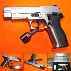 SIG SAUER P226 E2 STAINLESS シグ ザウエル P226 E2 ステンレスモデル ブローバックガスガン (18歳) マルイ