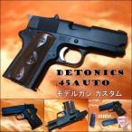 DETONICS .45AUTO デトニクス コンバットマスター CAW タニオコバ コラボ カスタム モデルガン