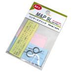 マルイ M&P 9L M&P共用 ガスガン用 ハンマースプリング セット [70% 130%] R.C.C.