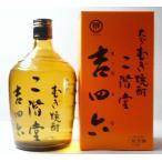 【本格麦焼酎】「二階堂 吉四六」 ガラス瓶 720ml 1ケース