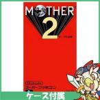 SFC MOTHER2 ギーグの逆襲 ソフト ケースあり Nintendo 任天堂 ニンテンドー 中古 送料無料