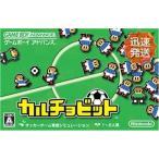 GBA サッカーチーム育成シミュレーション カルチョビット ソフト ケースあり Nintendo 任天堂 ニンテンドー 中古 送料無料