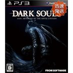 PS3 DARK SOULS with ARTORIAS OF THE ABYSS EDITION ソフト のみ PlayStation3 SONY ソニー 中古 送料無料
