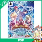 PSP SNOW BOUND LAND ソフト のみ PlayStationPortable SONY ソニー 中古 送料無料