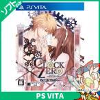 CLOCK ZERO  終焉の一秒  ExTime 限定版 - PS Vita