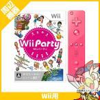 ショッピングWii Wii Wii パーティー (Wii リモコンセット ピンク) 周辺機器 コントローラー Nintendo 任天堂 ニンテンドー 中古 送料無料