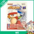 ショッピングWii Wii 実況パワフルプロ野球 NEXT ソフト ケースあり Nintendo 任天堂 ニンテンドー 中古 送料無料