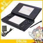 DSライト DSLite 本体 ブラック ニンテンドー 任天堂 Nintendo 中古 充電器&タッチペン付き すぐ遊べるセット 送料無料