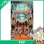 PSP ダンジョントラベラーズ2王立図書館とマモノの封印 ソフト のみ PlayStationPortable SONY ソニー 中古 送料無料