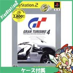 PS2 グランツーリスモ4 PlayStation 2 the Best プレステ2 PlayStation2 ソフト 中古 送料無料