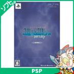 PSP ウィル・オ・ウィスプ ポータブル ソフト のみ PlayStationPortable SONY ソニー 中古 送料無料