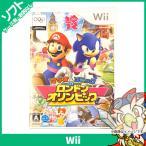 Wii マリオ&ソニック AT ロンドンオリンピック ソフト ケースあり Nintendo 任天堂 ニンテンドー 中古 送料無料