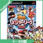 PS2 実況パワフルメジャーリーグ2009 プレステ2 PlayStation2 ソフト 中古 送料無料