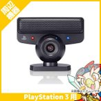 PS3 PLAYSTATION Eye(CEJH-15001) 周辺機器 のみ PlayStatio ...