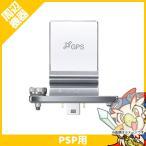 PSP GPSレシーバー 周辺機器 その他 PlayStationPortable SONY ソニー 中古 送料無料