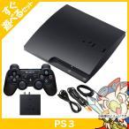 PS3 PlayStation3 HDDレコーダーパック 320GB チャコール・ブラック 本体 すぐ遊べるセット PlayStation3 SONY ソニー 中古 送料無料