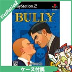 PS2 BULLY(ブリー) プレステ2 PlayStation2 ソフト 中古 送料無料