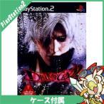 PS2 デビルメイクライ2 プレステ2 PlayStation2 ソフト 中古 送料無料