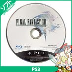 PS3 ファイナルファンタジーXIII - PS3 中古 送料無料