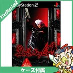PS2 Devil May Cry プレステ2 PlayStation2 ソフト 中古 送料無料