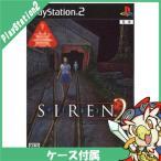 PS2 SIREN2 プレステ2 PlayStation2 ソフト 中古 送料無料