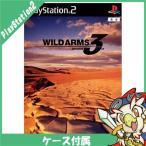 PS2 ワイルドアームズ アドヴァンスドサード プレステ2 PlayStation2 ソフト 中古 送料無料