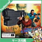 PS2 タイムクライシス2+ガンコン2 プレステ2 PlayStation2 ソフト 中古 送料無料