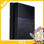 PS4 プレステ4 プレイステーション4 PlayStation4 ジェット・ブラック CUH-1200AB01 500GB 本体のみ 本体単品 中古