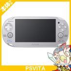 VITA PlayStation Vita Wi-Fiモデル アイス・シルバー 本体 のみ PlayStationVita SONY ソニー 中古 送料無料