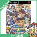 PS2 ナムコ クロス カプコン プレステ2 PlayStation2 ソフト 中古 送料無料