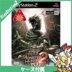 PS2 モンスターハンター2(ドス)(通常版) プレステ2 PlayStation2 ソフト 中古 送料無料