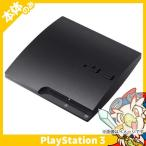 PS3 プレステ3 PlayStation 3 (160GB) チャコール・ブラック (CECH-3000A) SONY ゲーム機 中古 本体のみ 送料無料