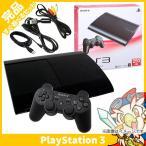 PS3 プレステ3 PlayStation 3 250GB チャコール・ブラック (CECH-4000B) SONY ゲーム機 中古 すぐ遊べるセット 完品 送料無料