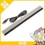 ショッピングWii Wii WiiU センサーバー 純正 中古 送料無料