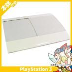 PS3 プレステ3 PlayStation 3 250GB クラシック・ホワイト (CECH-4000B LW) SONY ゲーム機 中古 本体のみ 送料無料