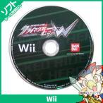 Wii 仮面ライダー クライマックスヒーローズW 中古 送料無料