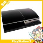 PS3 (80GB) クリアブラック 中古 本体のみ