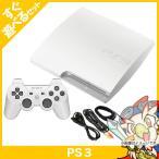 PS3 (160GB) クラシック・ホワイト (CECH-3000A LW) 中古 すぐ遊べるセット