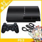 PS3 プレステ3 PLAYSTATION 3(20GB) SONY ゲーム機 中古 すぐ遊べるセット 送料無料