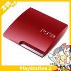 PS3 プレステ3 PlayStation 3 (320GB) スカーレット・レッド (CECH-3000BSR) SONY ゲーム機 中古 本体のみ 送料無料