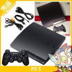 PS3 プレステ3 PlayStation 3 (250GB) (CECH-2000B) SONY ゲーム機 中古 すぐ遊べるセット 完品 送料無料