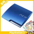 PS3 プレステ3 PlayStation 3 (320GB) スプラッシュ・ブルー (CECH-3000BSB) SONY ゲーム機 中古 本体のみ 送料無料