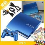 PS3 プレステ3 PlayStation 3 (320GB) スプラッシュ・ブルー (CECH-3000BSB) SONY ゲーム機 中古 すぐ遊べるセット 完品 送料無料