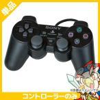 PS2 プレステ2 プレイステーション2 PlayStation2 コントローラ- デュアルショック2 DUALSHOCK2 ブラック 中古 送料無料