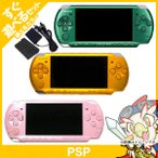 PSP 3000 本体 すぐ遊べるセット 選べる3色 中古 送料無料